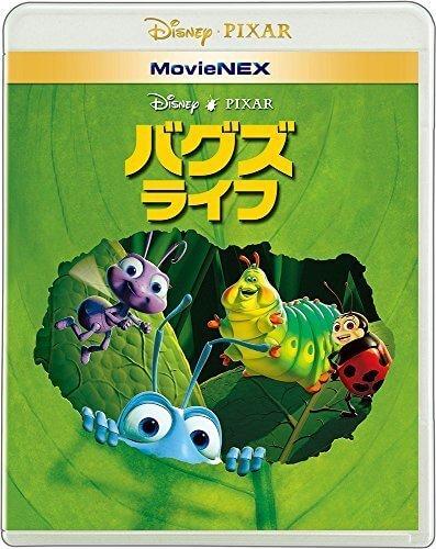 バグズ・ライフ MovieNEX [ブルーレイ+DVD+デジタルコピー(クラウド対応)+MovieNEXワールド] [Blu-ray],ピクサー,DVD,