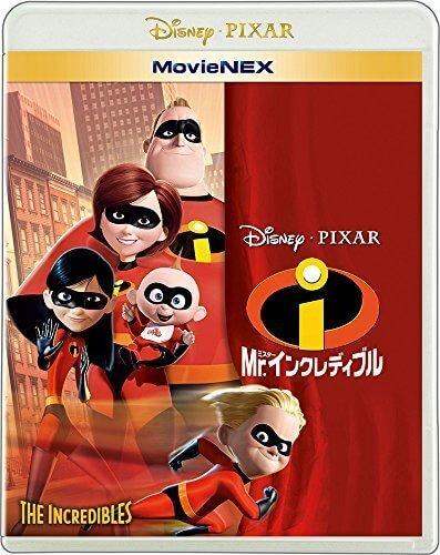Mr.インクレディブル MovieNEX [ブルーレイ+DVD+デジタルコピー(クラウド対応)+MovieNEXワールド] [Blu-ray],ピクサー,DVD,