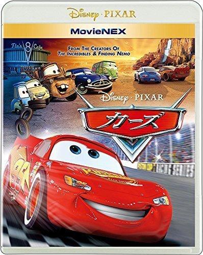 カーズ MovieNEX [ブルーレイ+DVD+デジタルコピー(クラウド対応)+MovieNEXワールド] [Blu-ray],ピクサー,DVD,
