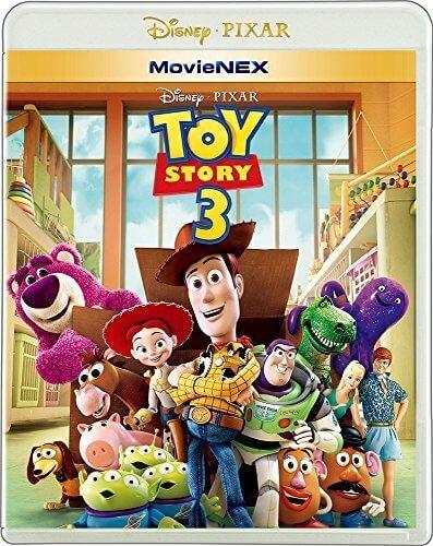 トイ・ストーリー3 MovieNEX [ブルーレイ+DVD+デジタルコピー(クラウド対応)+MovieNEXワールド] [Blu-ray],トイ・ストーリー,DVD,