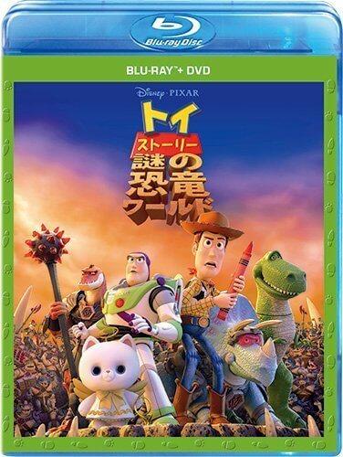 トイ・ストーリー 謎の恐竜ワールド ブルーレイ+DVDセット [Blu-ray],トイ・ストーリー,DVD,