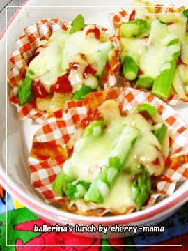 お弁当に★アスパラとポテトのチーズ焼き,お弁当,アスパラ,
