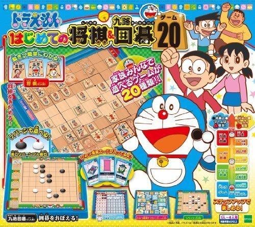 ドラえもん はじめての将棋&九路囲碁 ゲーム20,ドラえもん,おもちゃ,人気