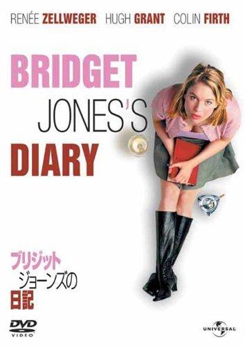 ブリジット・ジョーンズの日記 [DVD],洋画,DVD,