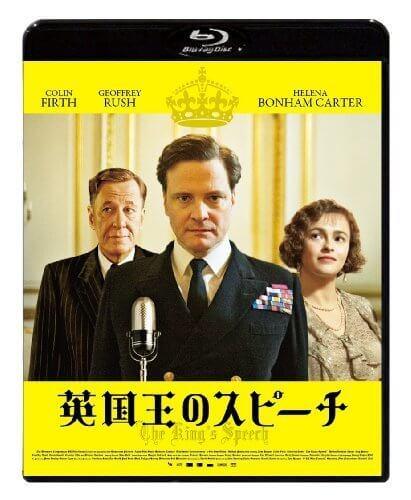 英国王のスピーチ スタンダード・エディション [Blu-ray],洋画,DVD,