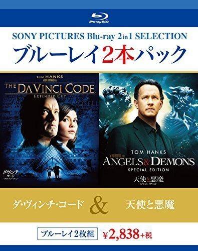 ブルーレイ2枚パック ダ・ヴィンチ・コード エクステンデッド・エディション/天使と悪魔 スペシャル・エディション [Blu-ray],洋画,DVD,