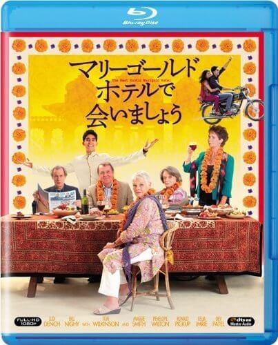 マリーゴールド・ホテルで会いましょう [Blu-ray],洋画,DVD,