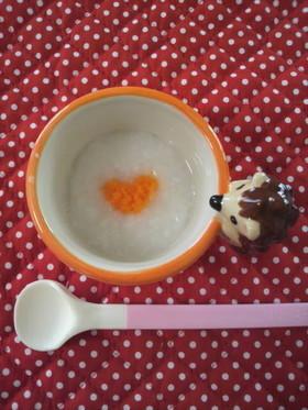 離乳食*初期〜ニンジン粥~,離乳食,10倍粥,