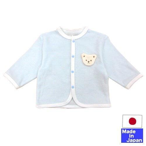 パイルカーディガン(白いクマ ワンポイント付・サックス) サイズ50-60cm 綿100% 日本製,赤ちゃん,カーディガン,