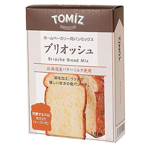 ブリオッシュ食パンミックス / 1斤用(253g) TOMIZ(富澤商店) パン用ミックス粉 HBミックス粉,富澤商店,オンライン,
