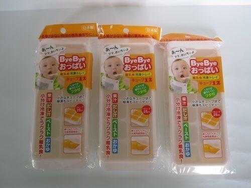 小久保工業 ByeByおっぱい 離乳食冷凍トレイ ブロック12 3個セット,離乳食,準備,