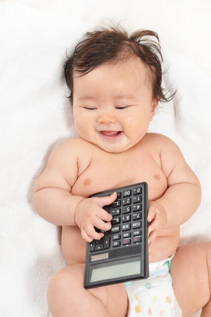 電卓 赤ちゃん,1歳,誕生日,選び取り