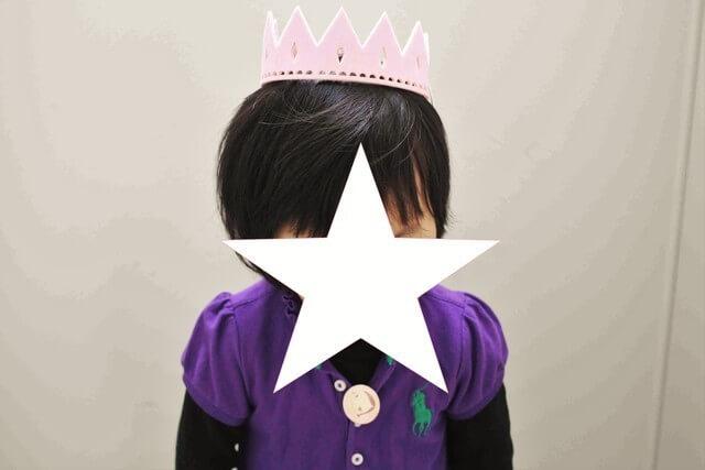 王冠,100均,プチプラ,誕生日