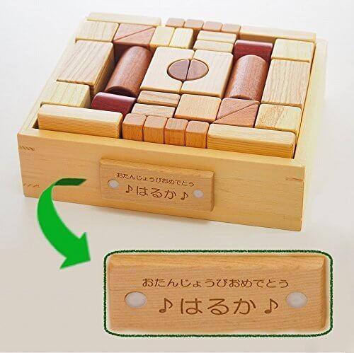 スプソリ 木のおもちゃ 積み木 いっぱいセット 2段66ピース 名入れつき 10種類の無着色天然木材使用,1歳,誕生日,プレゼント