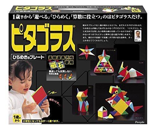 ピタゴラス ひらめきのプレート,知育玩具,2歳,