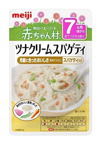 明治ベビーフード 赤ちゃん村 レトルトパウチシリーズ AP08 ツナクリームスパゲティ 1パック80g入り×12個,離乳食,チーズ,