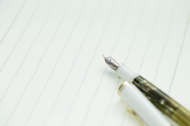 手紙,内祝い,お礼状,文例