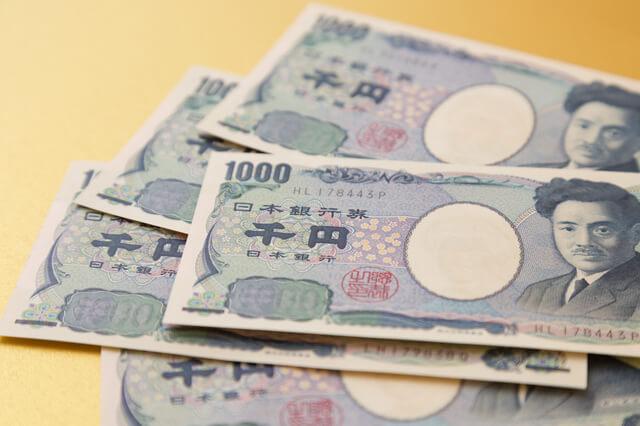 1000円札,内祝い,名前入り,