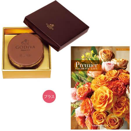 ゴディバ 名入れチョコレートケーキとプルミエ シャルマン,内祝い,名前入り,