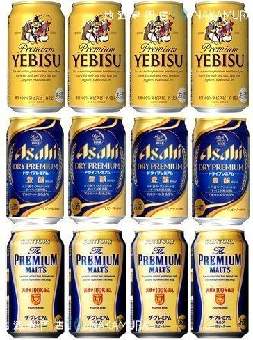 プレミアム ゴールド缶 飲みくらべ ギフトセット 350ml ×12本 贈答用 ギフト にも [アサヒ サッポロ サントリー ]NSM,内祝い,ビール,