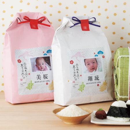 生まれた体重の新潟産コシヒカリ米,内祝い,お米,