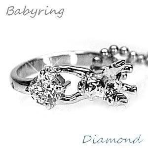 [リュイール]Luire ダイヤモンド ベビーリング エンジェル 4月誕生石 ピンクゴールド,ベビー,リング,