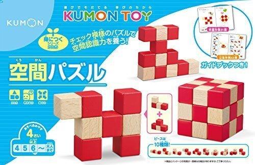 空間パズル,知育,立体パズル,おもちゃ