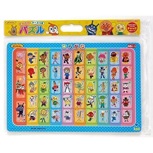 アンパンマン 知育パズル ひらがな,ひらがな,知育,玩具