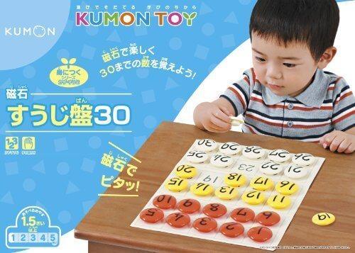 くもんの磁石すうじ盤30,数字,おもちゃ,幼児