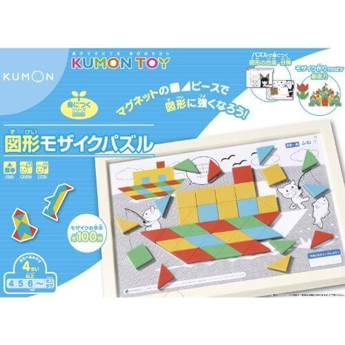 図形モザイクパズル,くもん,おすすめ,おもちゃ