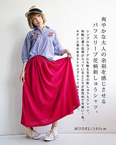 (ズーティー)zootie ボタニカル刺しゅう ストライプシャツ フリーサイズ ブルー,刺繍,トップス,
