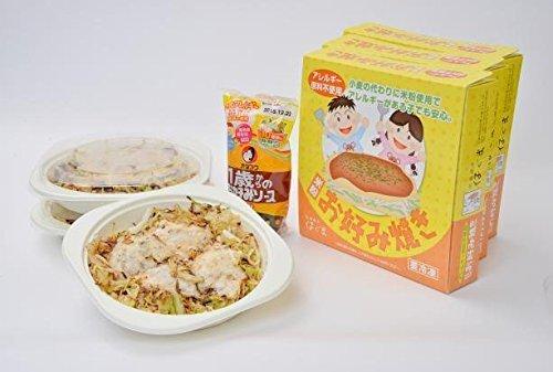 【広島名物 お好み焼き 仔ぐま】7大アレルゲン不使用広島焼き3枚セット 専用ソース1本付き(オタフクソース 1歳からのお好みソース),離乳食,お好み焼き,
