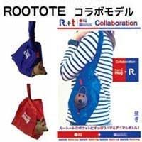 サーモマグ アニマルボトル 5155AMR ROOTOTE(カンガルー)レッド,キッズ,水筒,