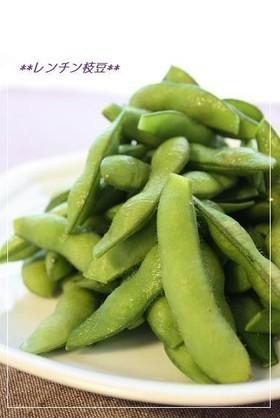 レンジで★美味しい枝豆の茹で方,離乳食,枝豆,