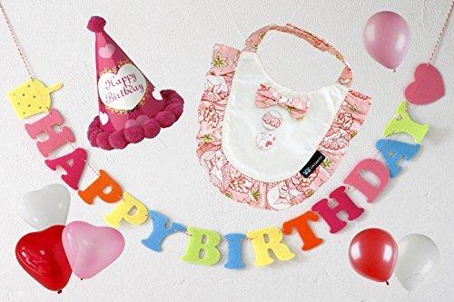 【 BABY tree 】 おしゃれ スタイ つき ! バースデー お誕生日 パーティー セット (女の子ピンク),ハーフバースデー,飾り付け,プレゼント