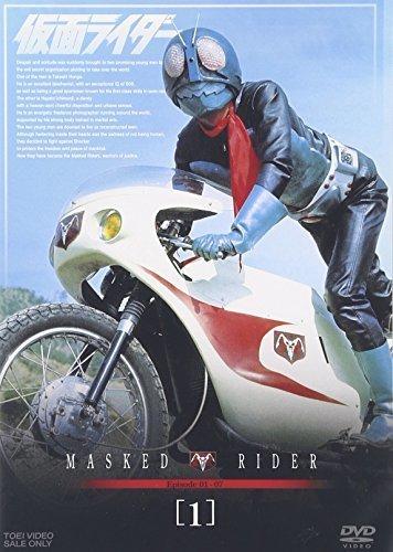 仮面ライダー VOL.1 [DVD],仮面ライダー,おもちゃ,