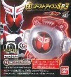 SGゴーストアイコンSP3,仮面ライダー,おもちゃ,