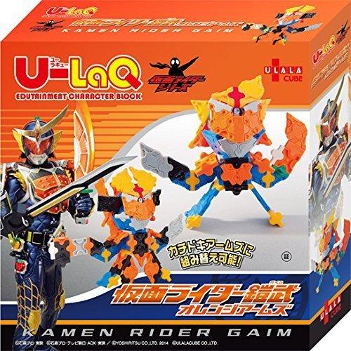 U-LaQ 仮面ライダーシリーズ 仮面ライダー鎧武 オレンジアームズ,仮面ライダー,おもちゃ,