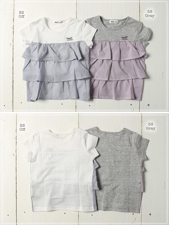 綿モダール ストライプティアードTシャツ,キッズ,Tシャツ,