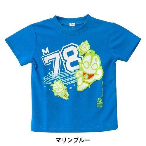 【ウルトラマンショップ限定】M78 ウルトラマン メッシュ Tシャツ(M78)100cmマリンブルー,キッズ,Tシャツ,
