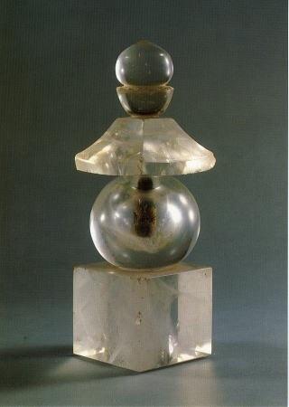 大巧寺の水晶五輪塔,神奈川県,安産祈願,神社