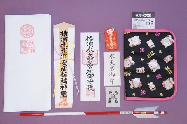 授与品,神奈川県,安産祈願,神社