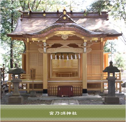 宮乃咩神社,戌の日, 安産祈願,東京