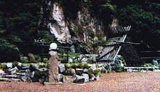 嘉多山公園,栃木,公園,