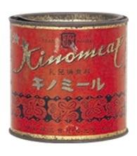 国内初の粉ミルクキノミール,和光堂,ミルク,
