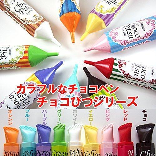 カラフル・チョコペン/サインチョコ(チョコぴつ)/製菓材料/ ブルー,キャラチョコ,作り方,