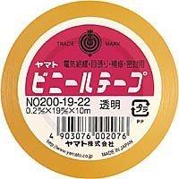 ヤマト ビニールテープ 透明,キャラチョコ,作り方,