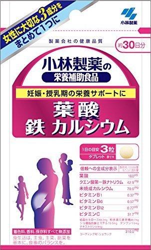 小林製薬の栄養補助食品 葉酸 鉄 カルシウム 約30日分 90粒,授乳,サプリメント,