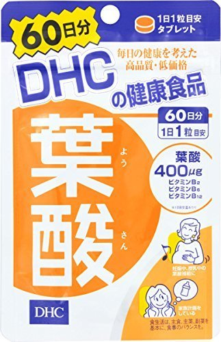 DHC 葉酸 60日分 60粒,授乳,サプリメント,