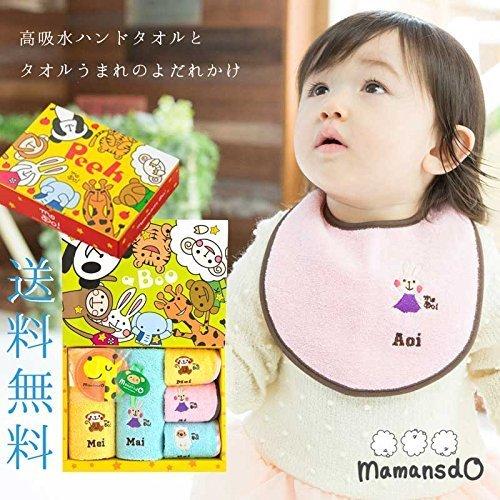 全品名前刺繍入りハンドタオル2(うさぎ、さる)+よだれかけ3(さるイエロー、うさぎピンク、ひつじブルー)の日本製出産祝い5点タオルギフトセット(女の子),出産祝い,名前入り,
